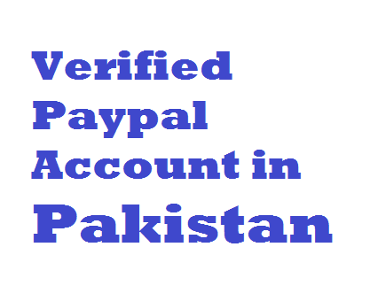 how to get paypal account number