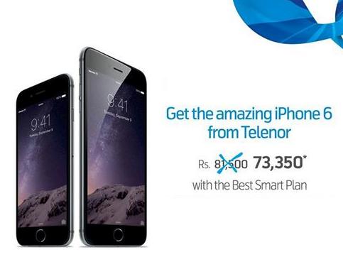 iphone 6 plus discount