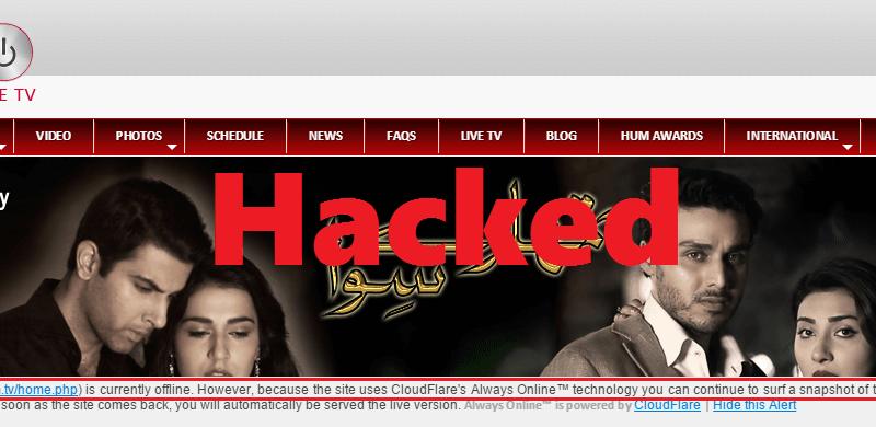 Hum TV Website Hacked
