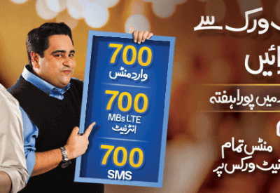 Warid Weekly 7 Day Offer