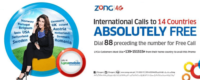 Zong introduces Free International Calls to 14 Countries
