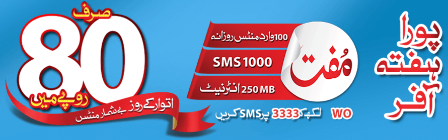 Warid Poora Hafta Offer