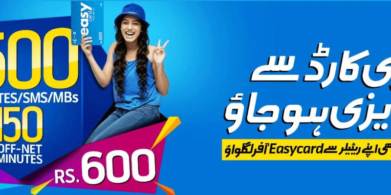 Telenor EasyCard
