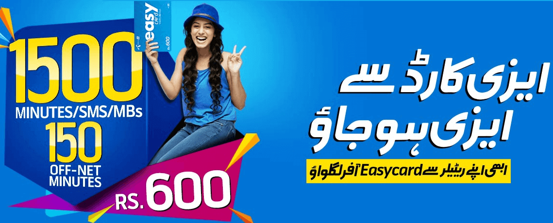 telenor introduces easycard starting from rs 170 per week