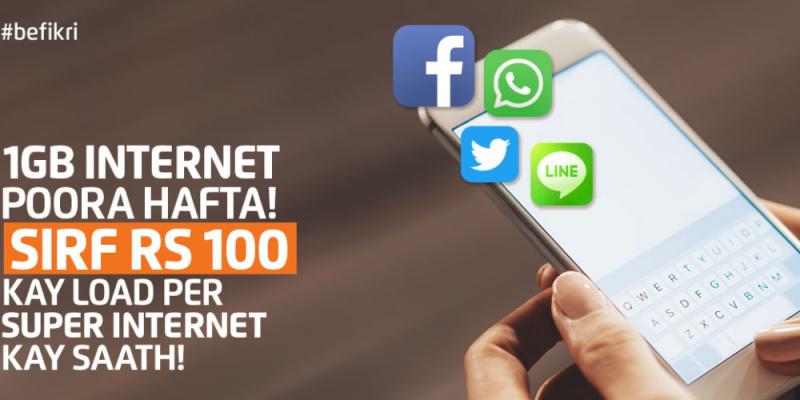 Ufone Weekly Internet Offer