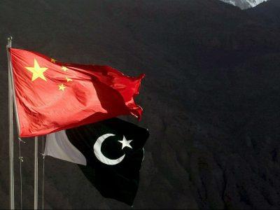 Chinese Authorities