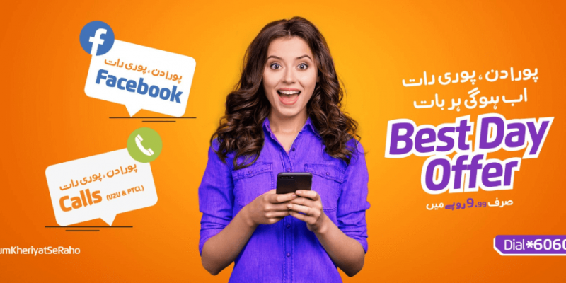Ufone Best Day Offer