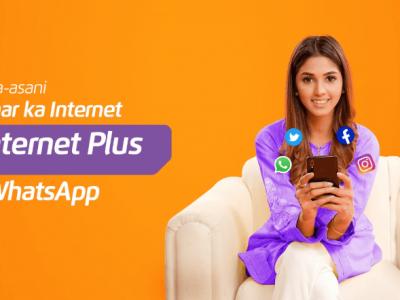 Super Internet Plus