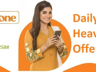 Ufone Daily Heavy Offer