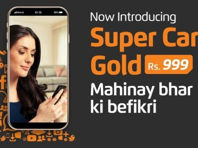 Ufone Super Card Gold