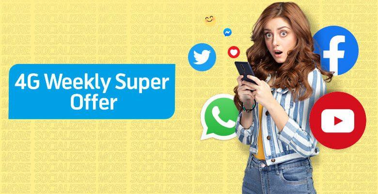 4G Weekly Super
