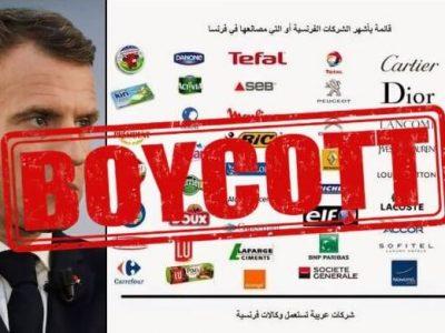 Boycott French Products