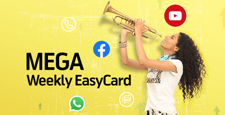 Mega Weekly Easy Card