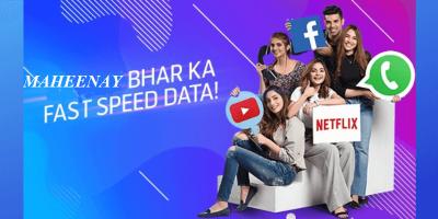 Telenor Monthly Ultra Plus