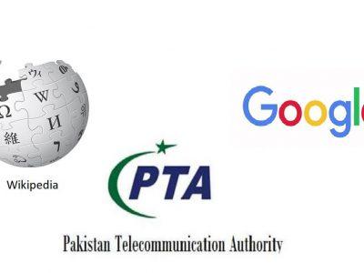 PTA Google