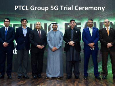 PTCL 5G Test